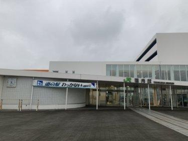 稚内で車中泊するならわっかない道の駅がおすすめ!