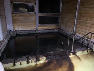 旭川。21世紀の森にある最高の源泉かけ流し!!タトゥー0K 森の湯