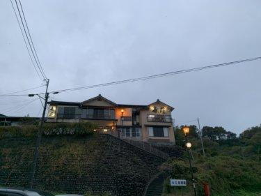 ああ泊まってみたい。。素敵な旅館、寿荘で日帰り入浴