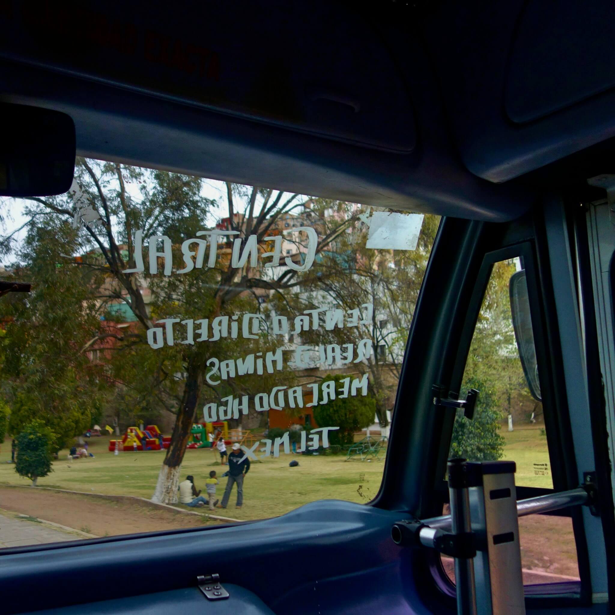 僕が実際に乗ったバスのガラス窓